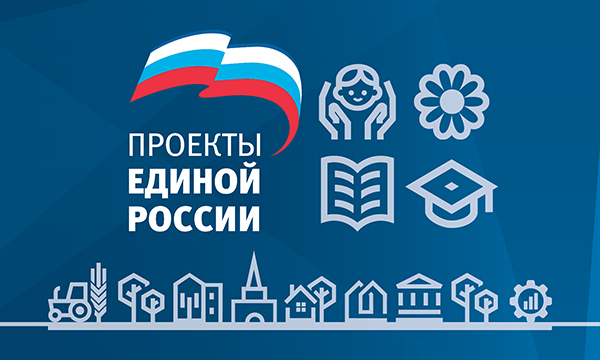 В Республике Алтай прошли гастроли в рамках партпроекта «Театры – детям»